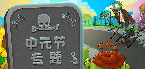 木蚂蚁应用市场精选僵尸题材游戏合集