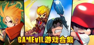 韩国第一游戏厂商Gamevil安卓游戏作品合集