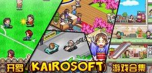 木蚂蚁应用市场精选开罗(Kairosoft)游戏合集