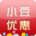 小豆优惠 Titta Discount V1.4