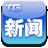 TG新闻 V2.8