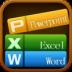 Olive办公套件高级版 Olive Office Premium V1.0.67