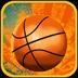 画线投篮 Basketball Mix V1.4.3