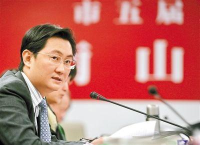 【早报】马化腾:运营商不可能向微信收费
