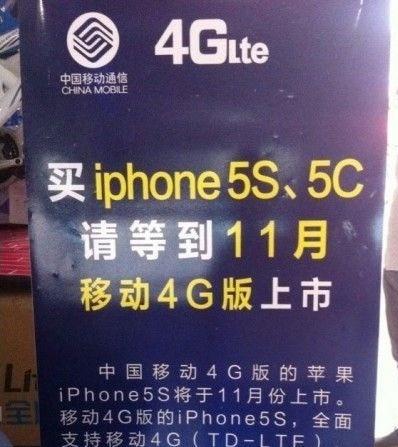 iphone5s手机壳海报
