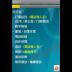 语音指令软件