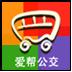 爱帮公交 V5.6.2