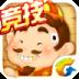 QQ欢乐斗地主 V5.2.7