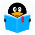 QQ阅读 V6.3.9.888