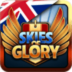 天空榮耀 Skies Of Glory