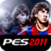 實況足球2011 PES2011