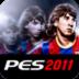 实况足球2011 PES2011 V1.5