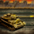 裝甲坦克大戰 Panzer War