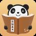 91熊猫看书 V7.7.0.39
