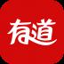 网易有道词典 V7.8.2