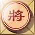中国象棋 V1.7.8
