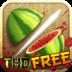水果忍者高清版 Fruit Ninja THDV1.6.1