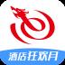 艺龙旅行 V9.56.4