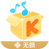 酷我音樂 V9.3.0.1