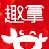 趣拿-icon