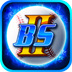 超级棒球明星II Baseball Superstars II