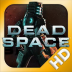 死亡空间 DEAD SPACE