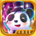 我的宠物熊猫 My Pet Pandingo