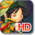 英雄战略2高清版 Hero TacTics2 HD