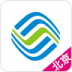 北京移动手机营业厅 V6.1.0