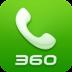 360安全通讯录