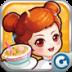 QQ餐厅-icon