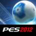 实况足球2012完美无限金币版 PES 2012 Pro Evolution Soccer