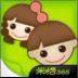 米格宝宝日记 Baby Diary V3.1.5