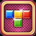 豪華俄羅斯方塊漢化版 Tetris Deluxe