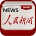 人民新闻 V2.3.1
