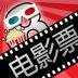 团800电影票-icon