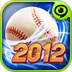 超级棒球巨星 Baseball Superstars 2012