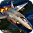 英雄射击 Jet Heroes
