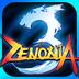 泽诺尼亚传奇3:尘世传说中文版