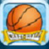 疯狂篮球 Crazy Basketball