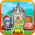 地下城市 Dungeon Village V1.0.7