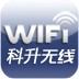 科升无线 Mobilesip-icon
