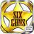 六发左轮 Six-Guns