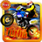 黑夜騎士 Darkness Rider Turbo【木螞蟻】