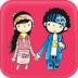情侣说-情侣物品大全 V2.2.4.6.1