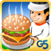 超級漢堡店 Stand O'Food?