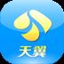 天翼·长江手机台-icon