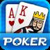 博雅德州扑克 V5.1.0