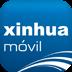 掌上新華西文版 Xinhua Móvil V1.0.4