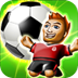 大运足球 Big Win Soccer V3.7